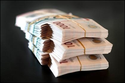 Nyt tiltag er helt anderledes end Lotto, Oddset og kasinoer
