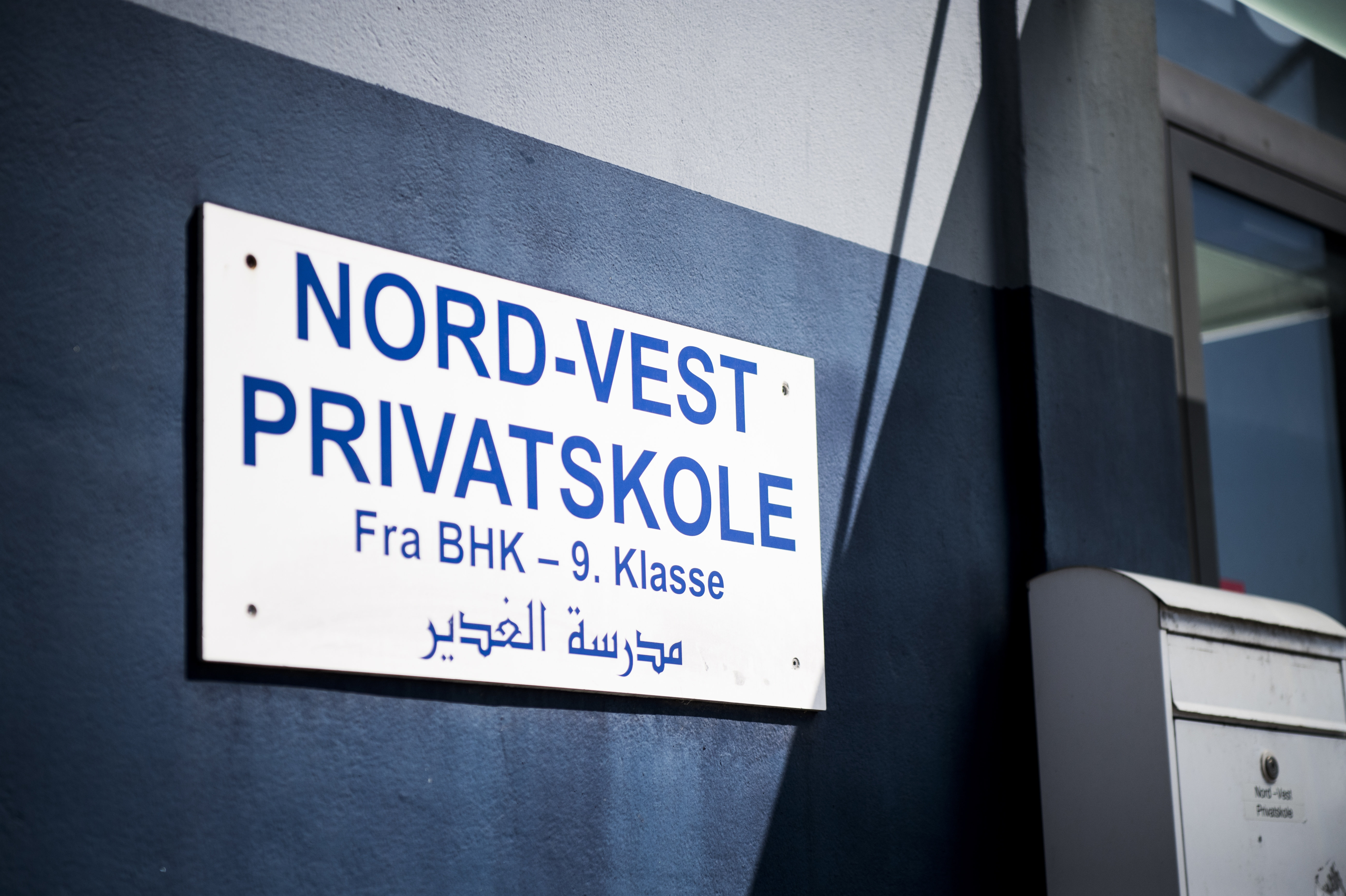 tilskud til privatskole