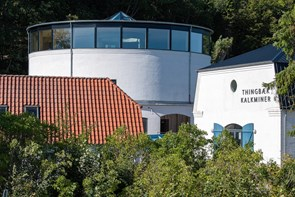 Tre udflugter i én: Rebild Turistforening tager dig med i Kildetårnet og viser af Rebildcentrets udstillinger