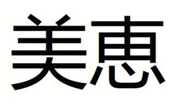 Mit Kanji navn