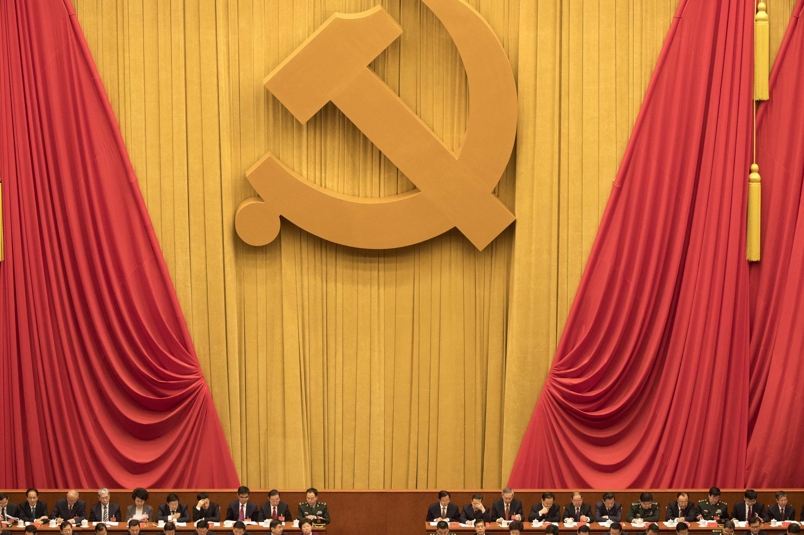 kinas nationalsang
