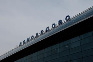 Mand skaber frygt i Moskvas lufthavn med bombetrussel