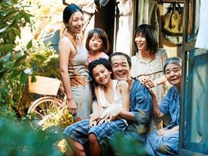 Japansk drama i Kino