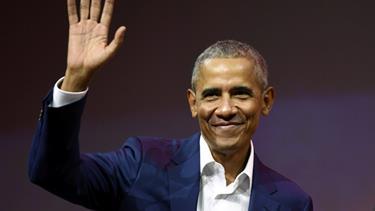 Byråd og direktører får fribilletter til Obama af Musikkens Hus: Politiker undrer sig