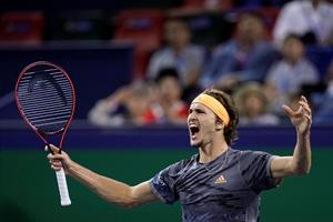 Ungdommen indtager ATP-finalescenen i Shanghai