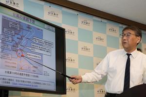 Japan forbereder sig på den kraftigste tyfon siden 1958